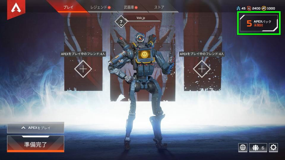 apex-legends-twitch-prime-omega-point-1