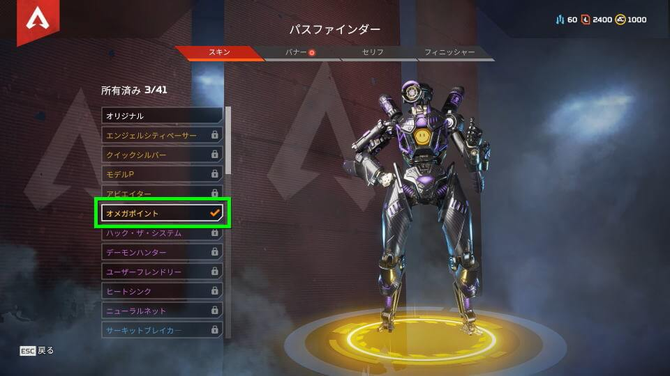 apex-legends-twitch-prime-omega-point-2