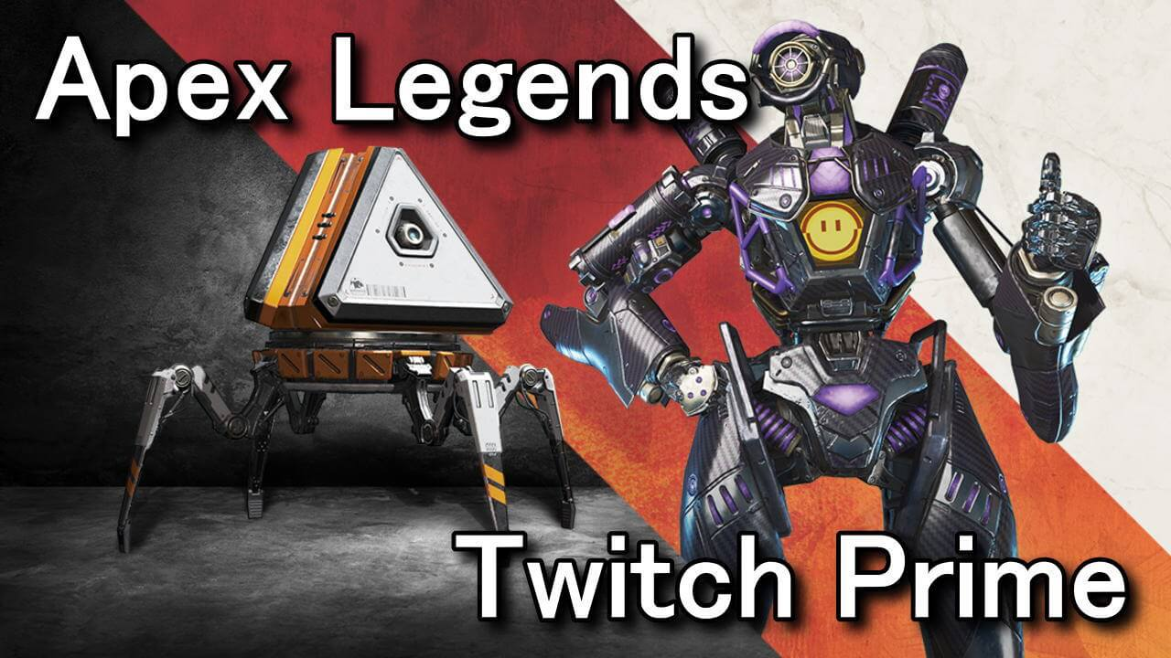 apex-legends-twitch-prime