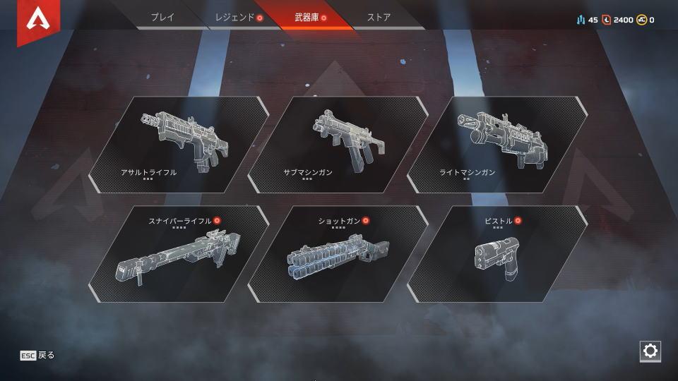 apex-legends-weapon-damage-01