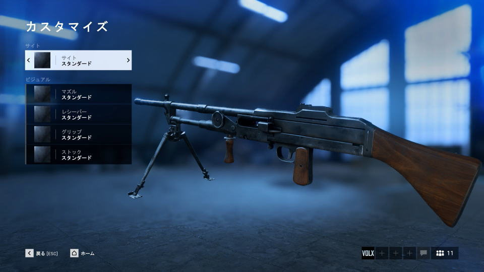 bfv-m1922-mg-customize