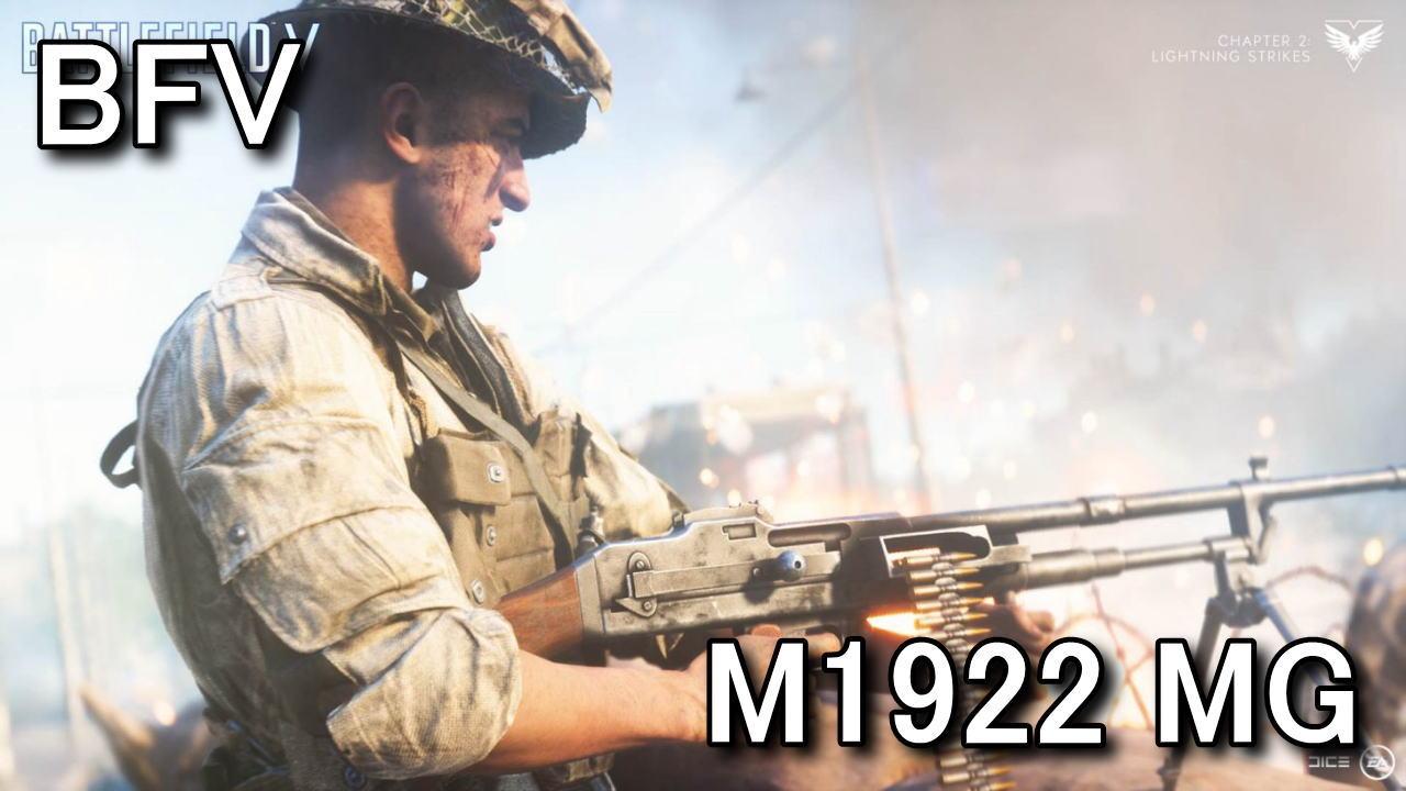 bfv-m1922-mg