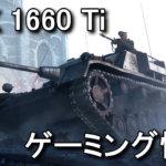 gtx-1660-ti-gaming-benchmark-1-150x150
