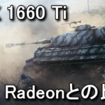 gtx-1660-ti-vs-radeon-spec-150x150