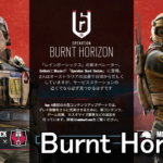 r6s-burnt-horizon-weapon-gadget-150x150
