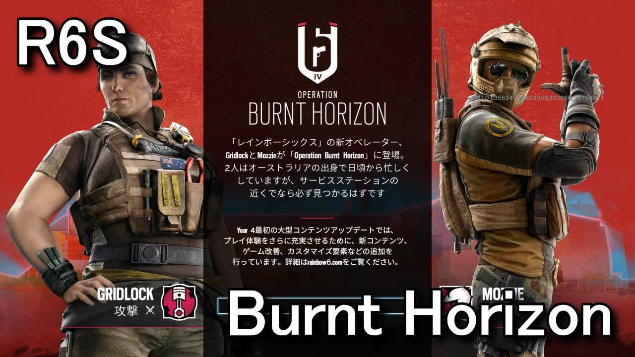 r6s-burnt-horizon-weapon-gadget