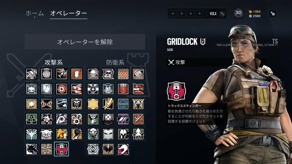r6s-gridlock-01