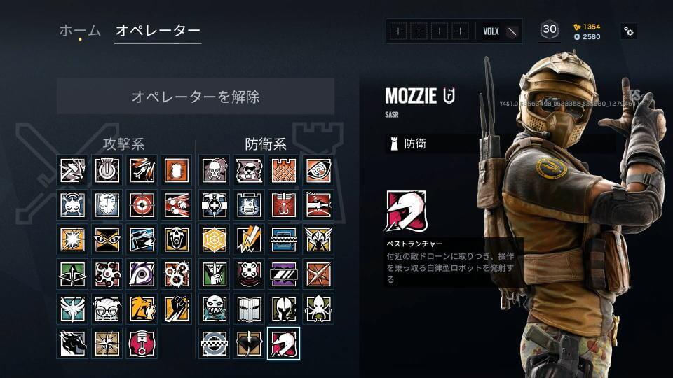 r6s-mozzie-01