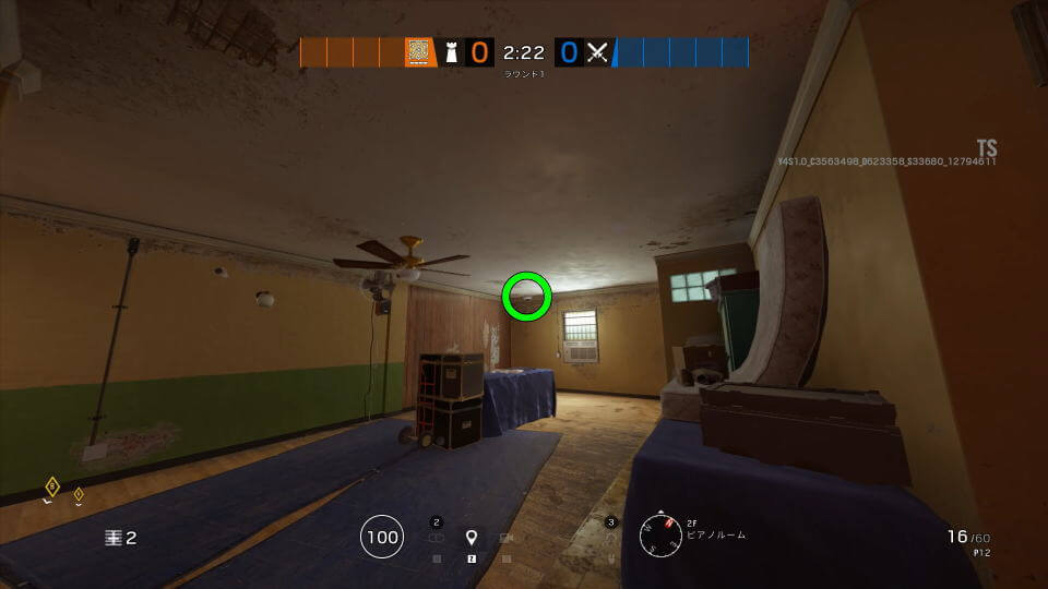 r6s-outback-camera-4-1