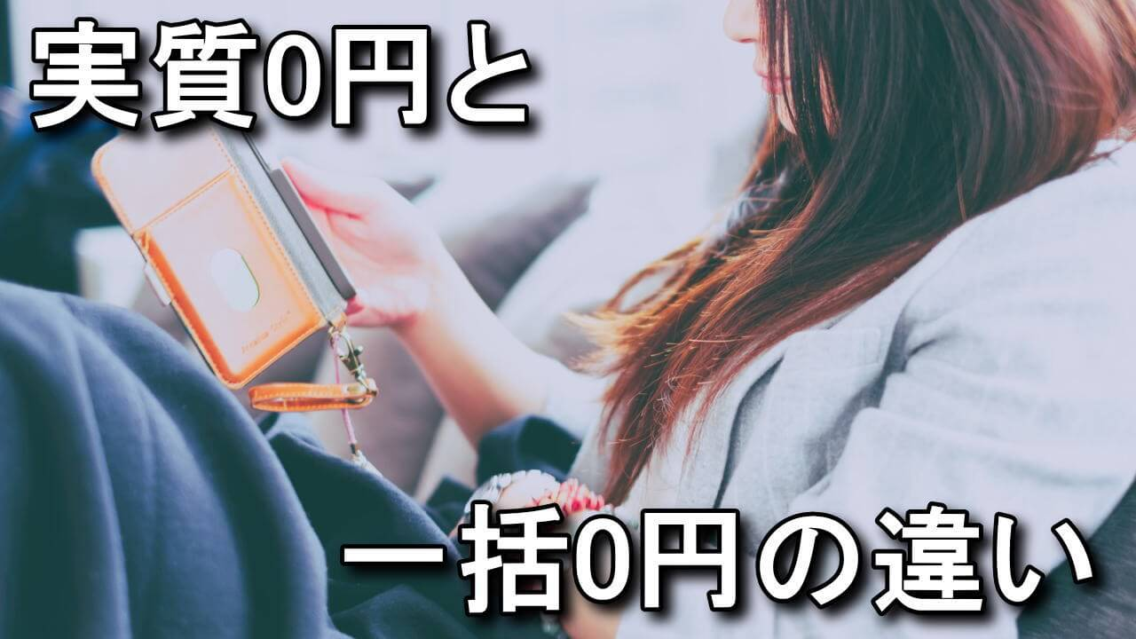 smart-phone-price