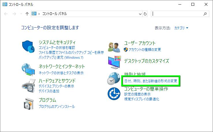 windows-add-english-keyboard-08