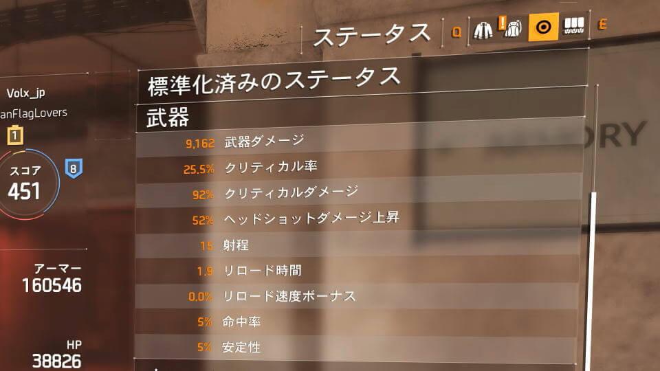division-2-damage-status-1