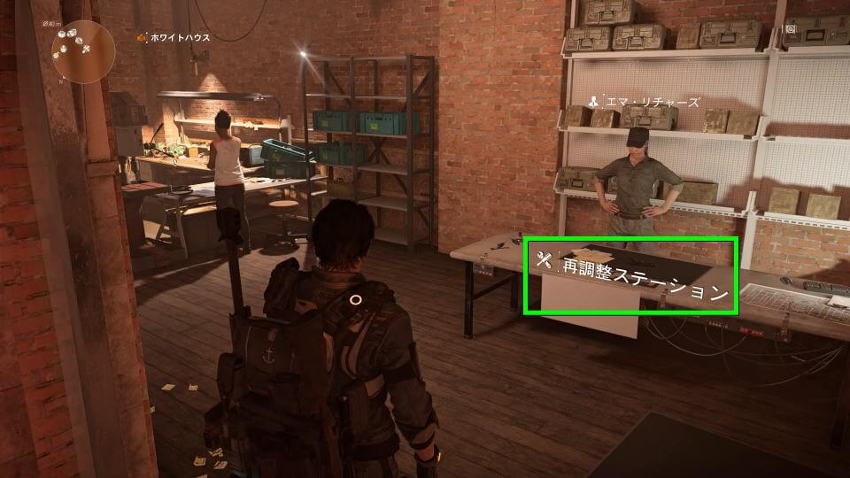 division-2-item-customize-01