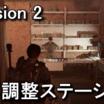 division-2-item-customize-150x150