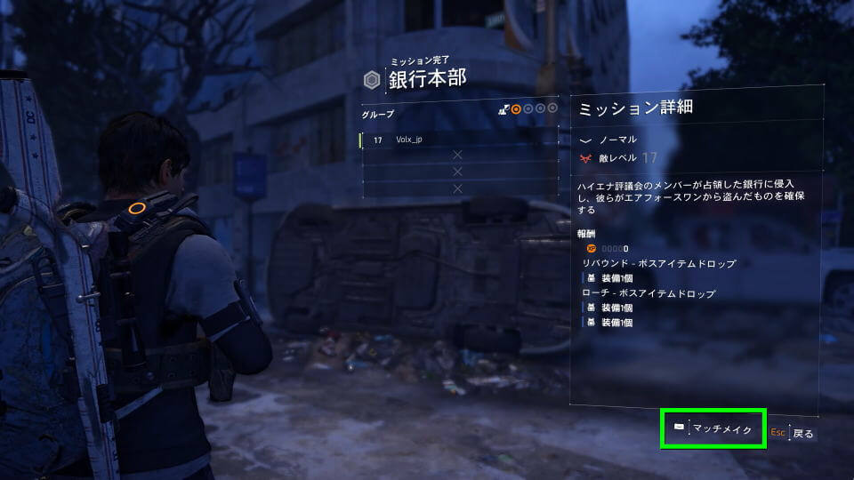 division-2-match-making-multi-play-03