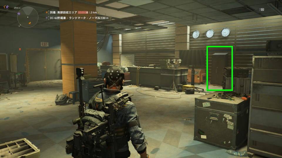 division-2-safe-room-reward-03