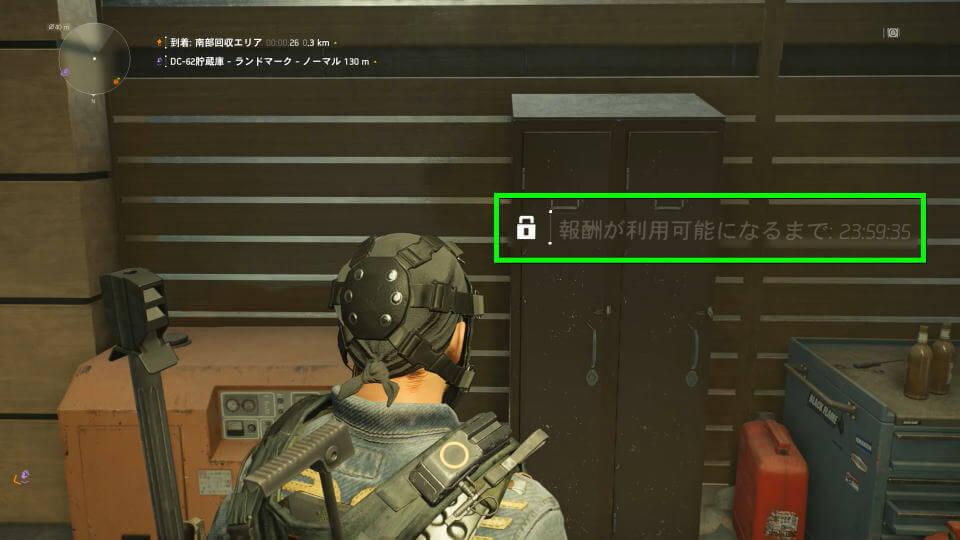 division-2-safe-room-reward-06