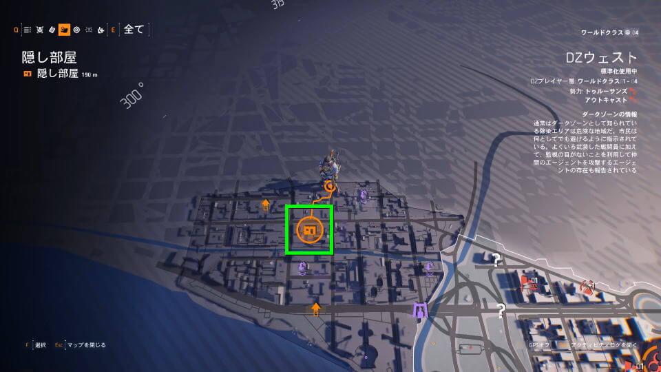 division-2-safe-room-reward-area-01