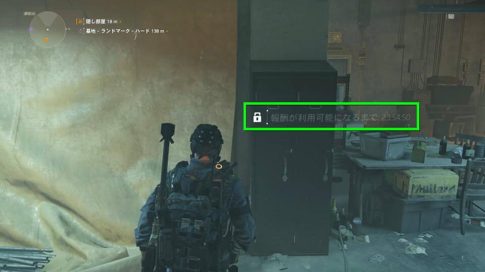 division-2-safe-room-reward-area-03