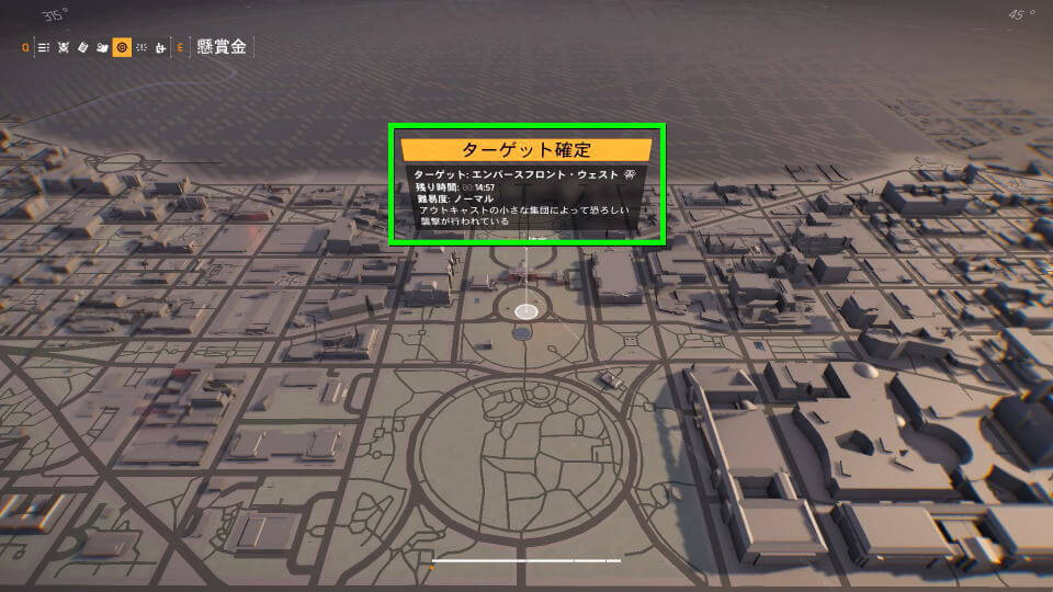 division-2-target-intel-point-03