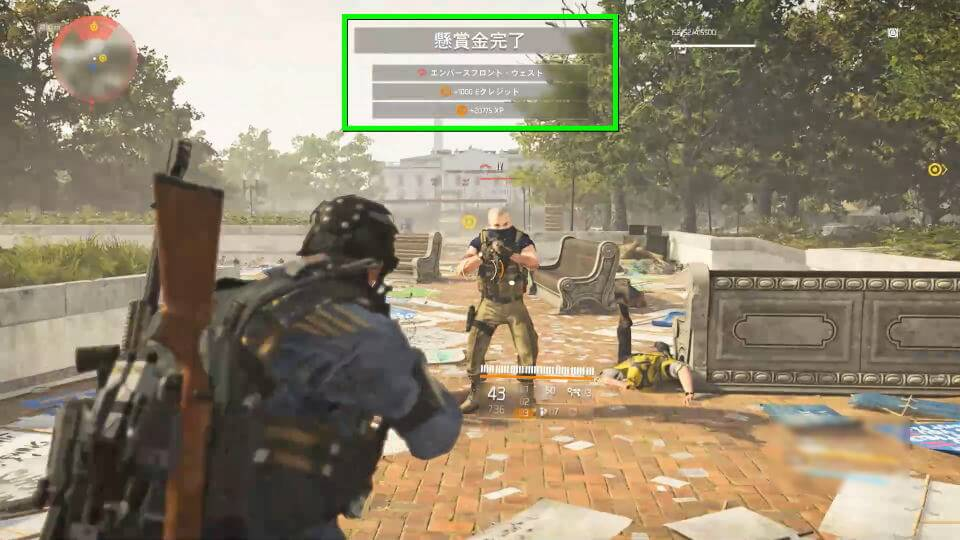 division-2-target-intel-point-05