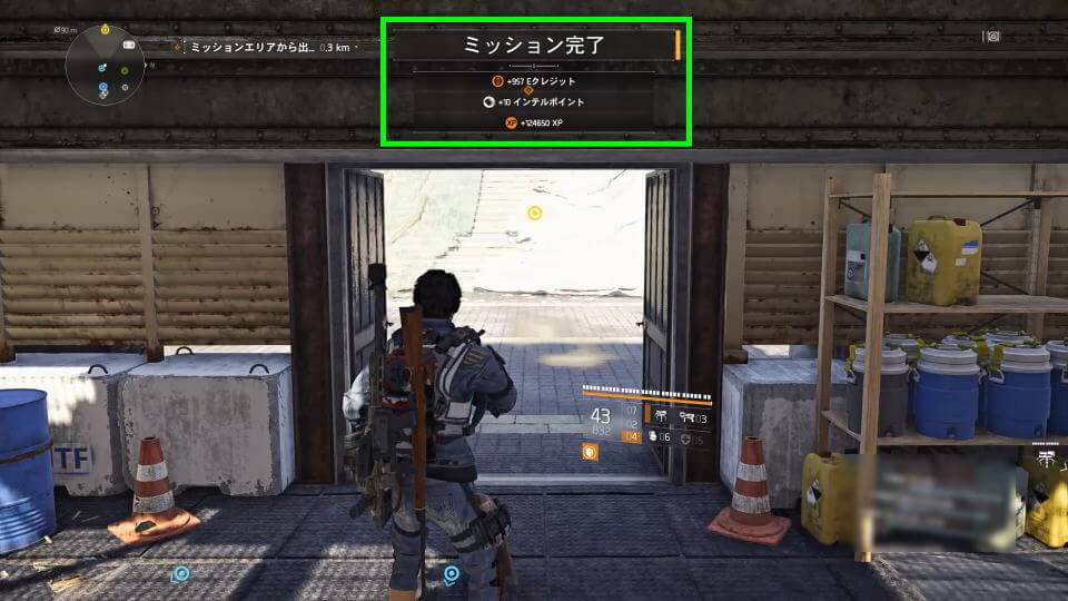division-2-target-intel-point-get