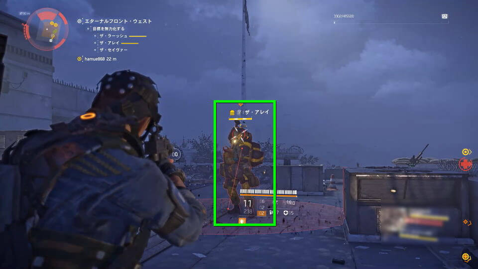 division-2-target-no-damage