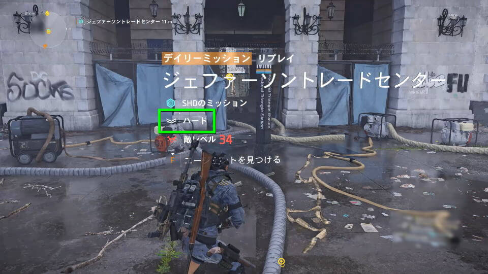 division-2-weapon-merciless-hard-1