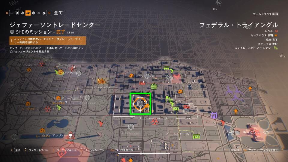 division-2-weapon-merciless-map