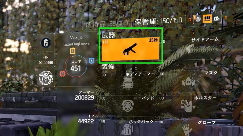 division-2-weapon-spec-damage-list