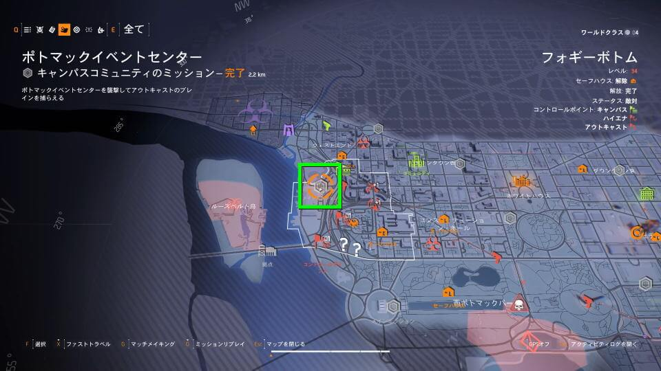 division-2-weapon-sweet-dream-drop-map-1