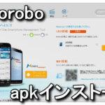 f-06f-moborobo-apk-install-1-150x150
