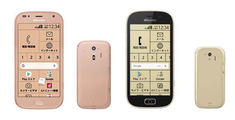 rakuraku-sumaho-f01l-f03k-gold