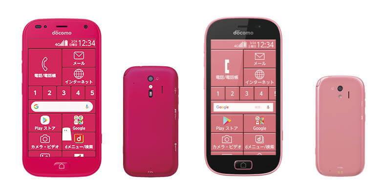 rakuraku-sumaho-f01l-f03k-pink