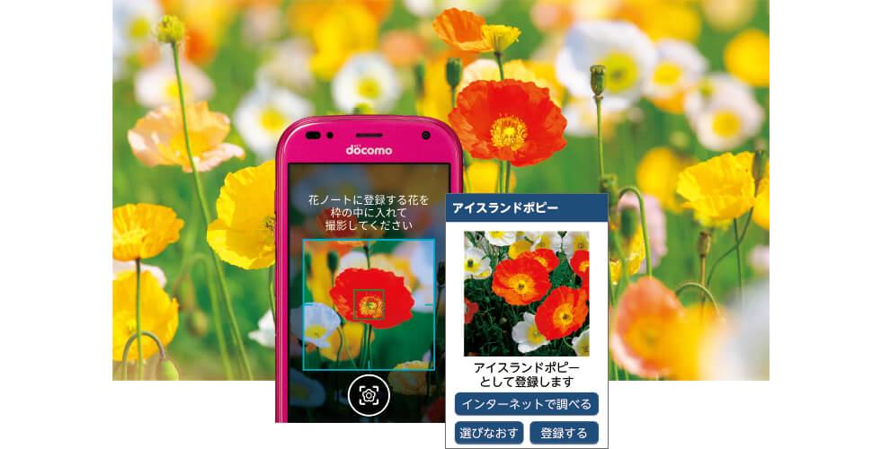 rakuraku-sumaho-f01l-kinou-02
