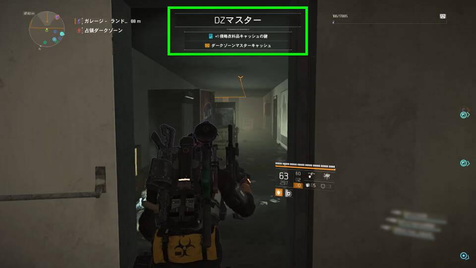 division-2-apparel-event-cache-key-3