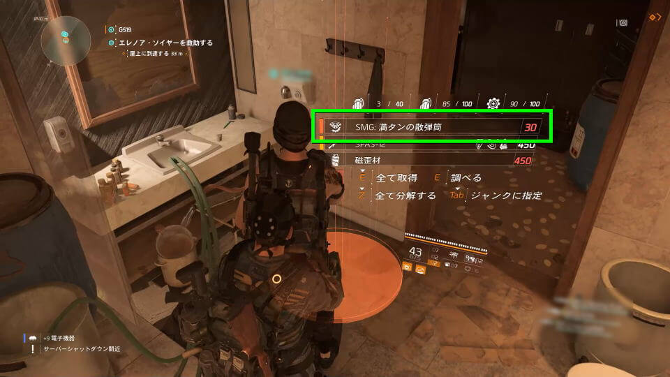 division-2-chatterbox-smg-craft-1-1