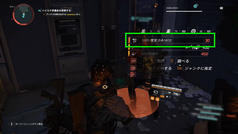 division-2-chatterbox-smg-craft-3-2