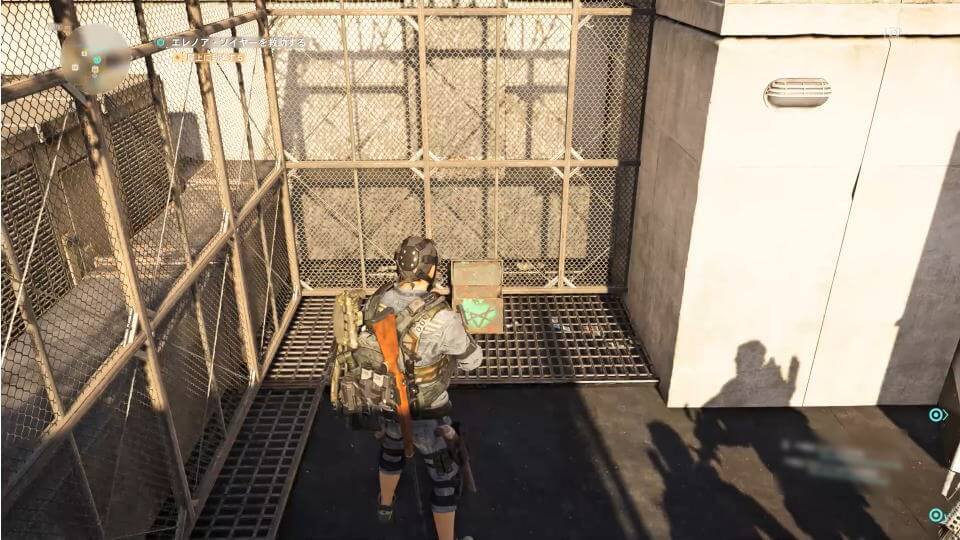 division-2-chatterbox-smg-no-item