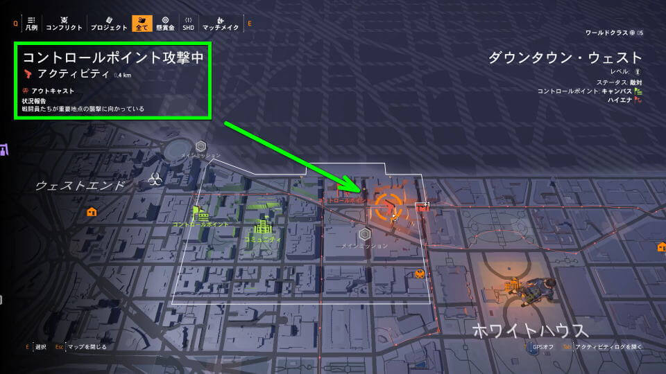 division-2-complete-control-point-enemy-map-1