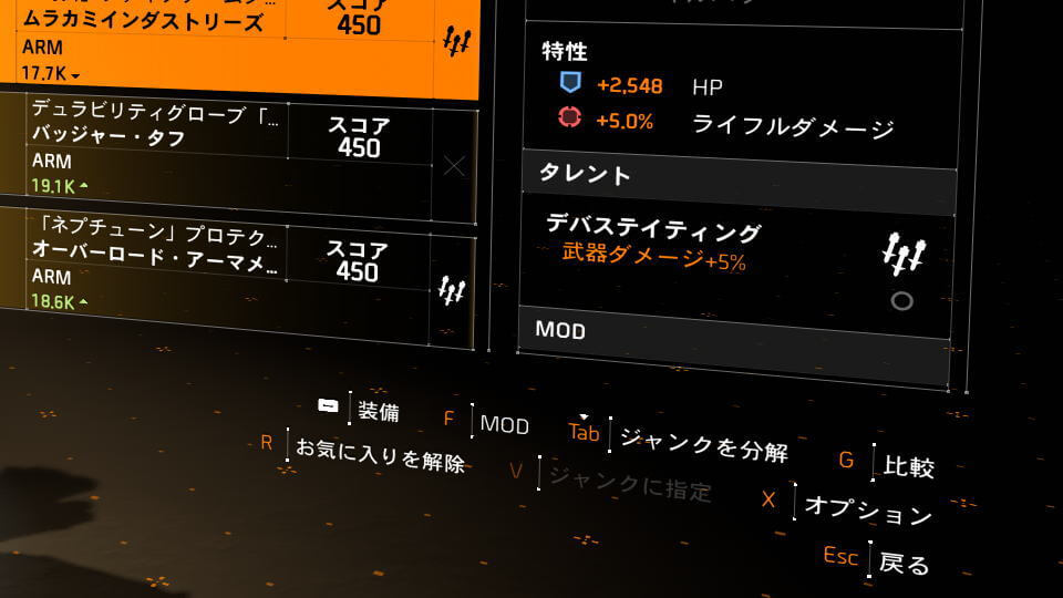 division-2-critical-damage-dps-talent-03