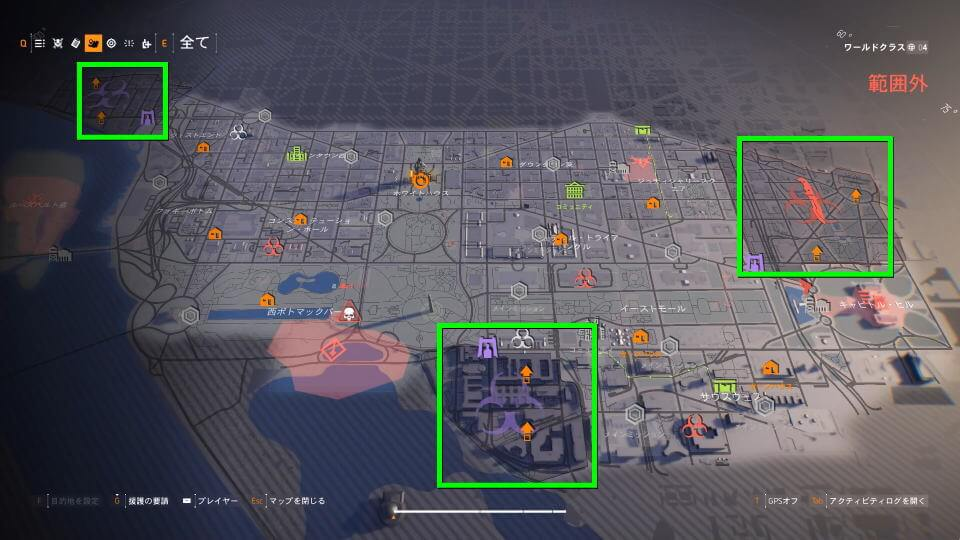 division-2-dark-zone-1