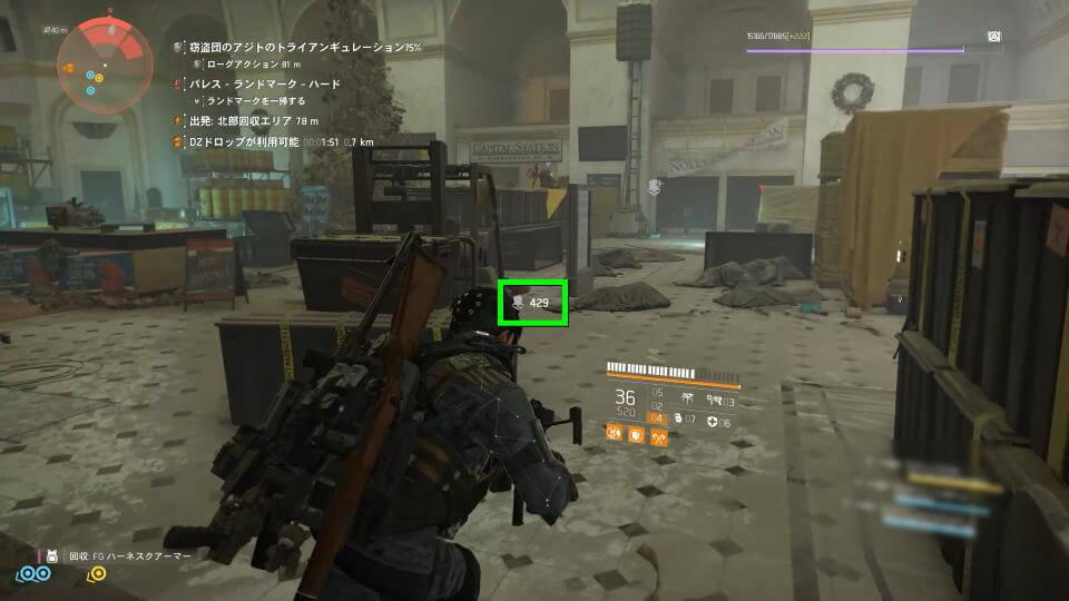 division-2-dark-zone-rogue-1