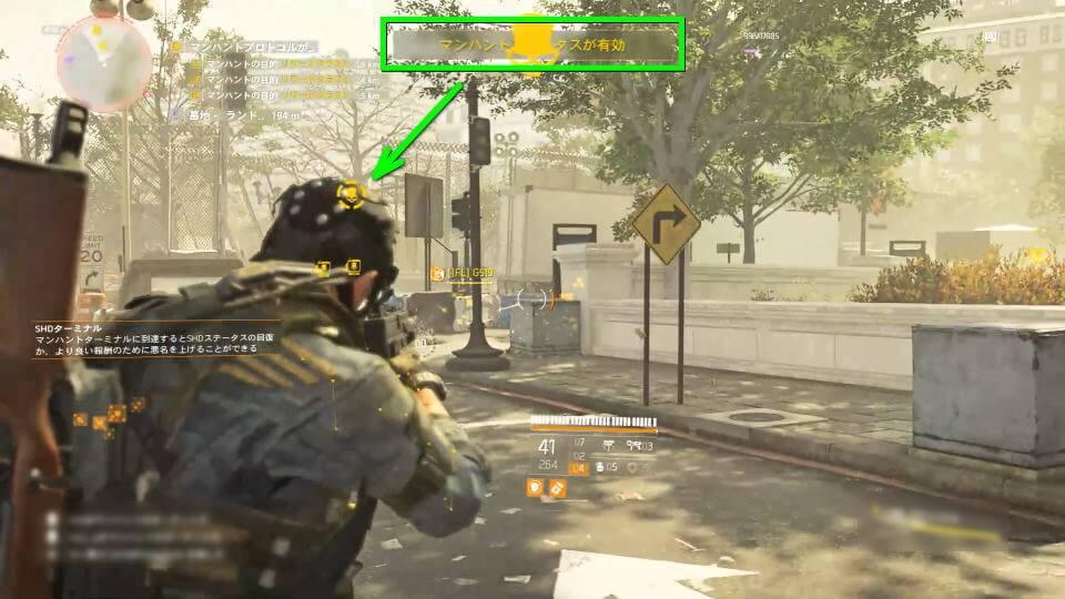 division-2-dark-zone-rogue-3