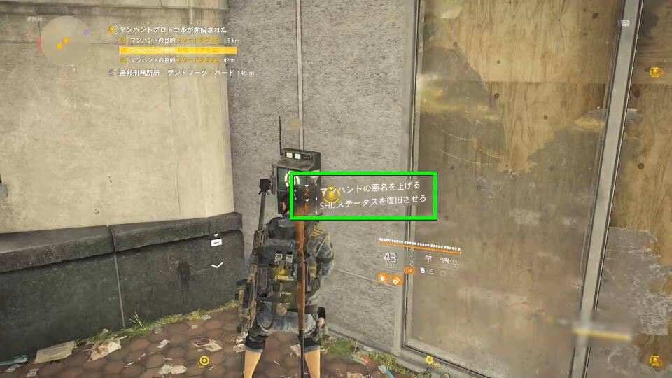 division-2-dark-zone-rogue-5