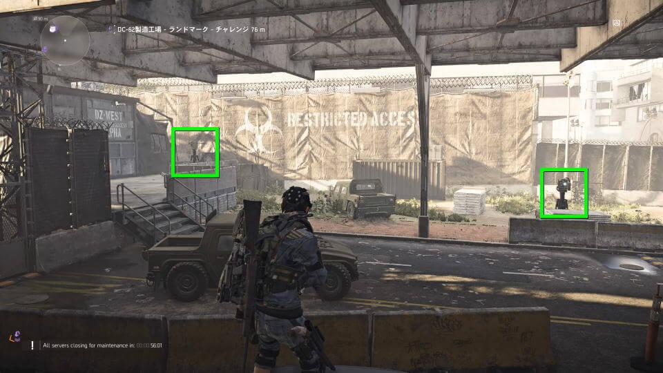 division-2-dark-zone-turret
