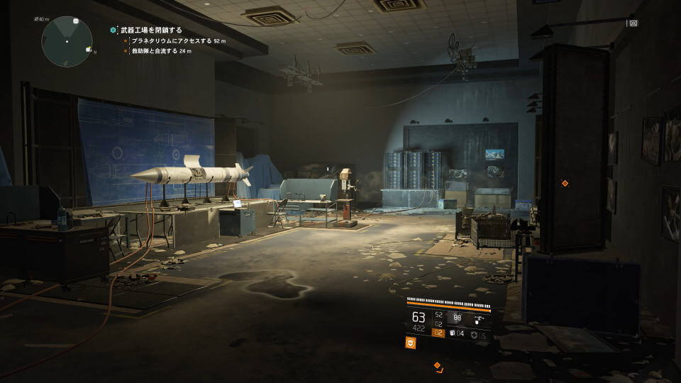 division-2-hard-wired-map-h-buhin