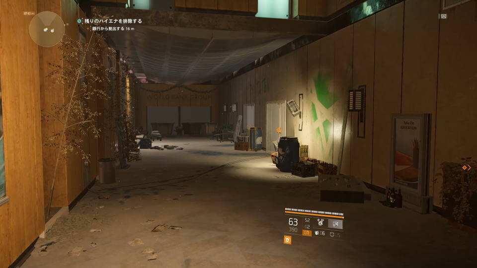 division-2-hard-wired-map-k-buhin