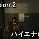 division-2-hyena-box-150x150