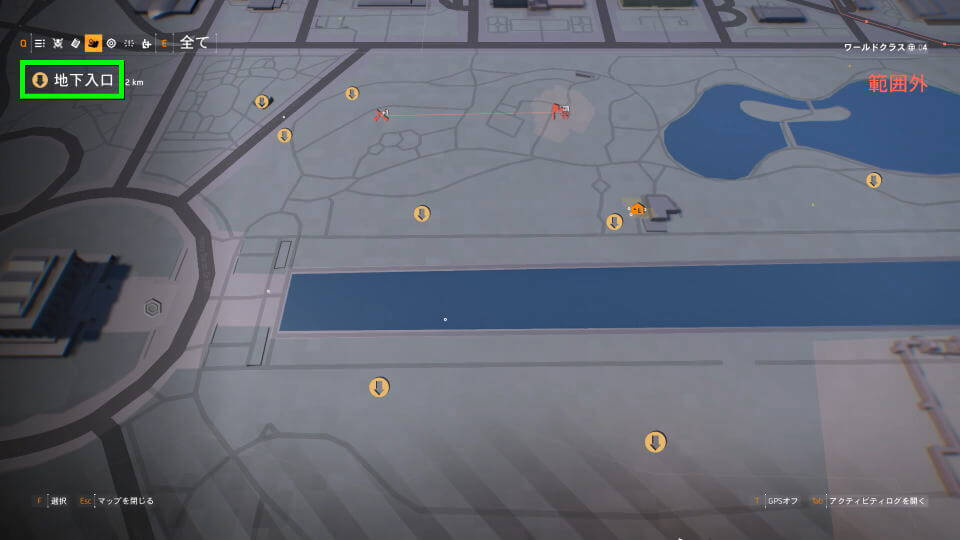 division-2-hyena-box-map